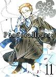 Pandora Hearts Edition simple Tome 11