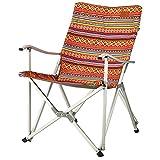 WSSF- Luxus-Aluminiumlegierungs-faltender Sonnenliege-Stuhl Selbst-Antriebs Campingstuhl-im Freienfreizeit-Strand-Picknick-Fischen-Stuhl - Last, die 90kg trägt (Farbe : #2)