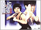Le flic de hong-kong 2 [Version intégrale]