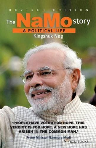 The Namo Story: A Political Life price comparison at Flipkart, Amazon, Crossword, Uread, Bookadda, Landmark, Homeshop18