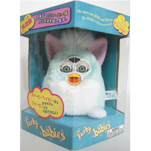 Unbekannt Furby Baby (Green & White) (japan import)
