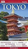 Vis-à-Vis Reisefüher Tokyo: mit Extrakarte & Mini-Kochbuch zum Herausnehmen