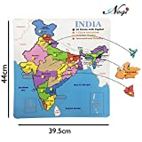 #5: Negi 21 Pcs Knob Wooden Puzzle Map of India (Size- 44cm X 39.5cm)