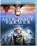 Astronaut Farmer [Blu-ray]
