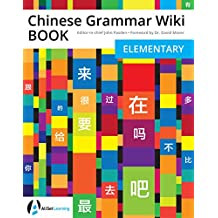 Chinese Grammar Wiki BOOK: Elementary (English Edition)