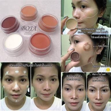 1 Set X 5in1 Boja Vocational Foundation & Concealer Shading All Cover LONG LASTING OIL CONTROL 50G. by Boja Vocational