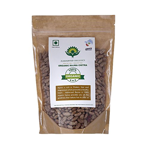 Aaharved Organic Rajma Chitra (kidney bean), 1 KG