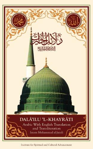 Dala'il Al-Khayrat (Original Arabic, Transliteration and Translation to English) por Imam Muhammad Ibn Sulayman Al-Jazuli