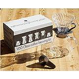 V60 Glass Coffee Brewing Kit / V60 Kaffee-Handaufguss-Set aus Glas (Grau)