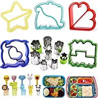 Sandwich Cutters for Children Vegetables Fruits Cutter Shapes 23 Sets for Kids - 5PCS Sandwich cutters - Dinosaur Dolphin Train Stars Heart,8PCS Stainless Steel Cutters with 10PCS Food Picks by Iindes
