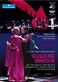 Pyotr Ilyich Tchaikovsky - Eugene Onegin [Import italien]