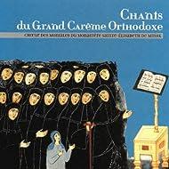 Chants du grand carême orthodoxe