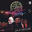 Live in Japan 1987