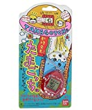 1997 Red red new species discovered ! BANDAI Tamagotchi by Unknown