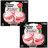 Tommee Tippee Essential Basics Decorated Cherry Soothers - Pink FOUR Pack