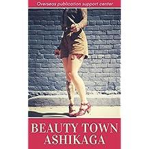 Beauty Town Ashikaga