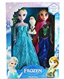 #10: True Frozen doll Sisters Princess Elsa & Princess Anna Lovely Sisters Baby Girls (12 inch)