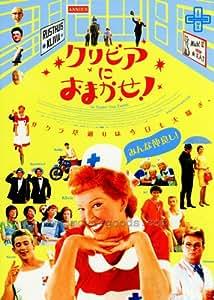 Yes Nurse. No Nurse. Poster Movie japonais 68,6x 101,6cm–69cm x 102cm
