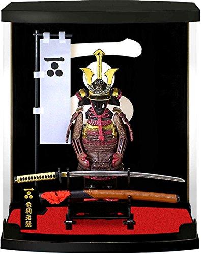 Pagaguas Plegable Samurai de Japon
