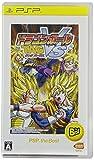 Dragon Ball Tag VS PSP the Best (japan import)