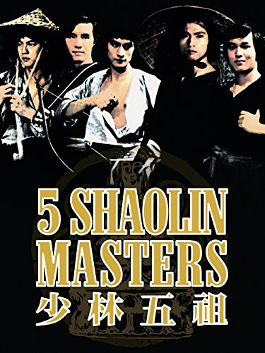 five-shaolin-masters-ov