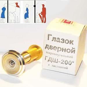 Judas pour portes 34 - 61 mm - Grand Angle + 200° - Ne laisse aucun angle mort, vous visualisez les intrus, même cachés. Fabriqué en Russie.