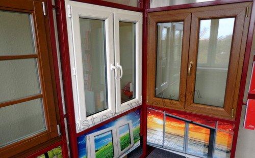 kunststofffenster-gealan-8000-beste-preise