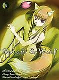Spice & Wolf, Bd. 6