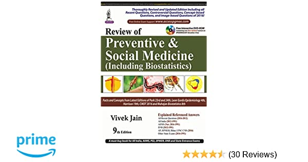 vivek jain psm book free download