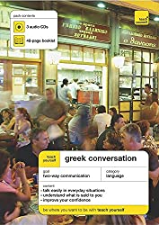 Teach Yourself Greek Conversation (TYCN)