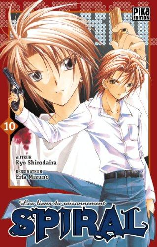 Spiral T10: Les liens du raisonnement par Kyo Shirodaira
