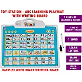 Toy-Station - 7 In 1 Learning Board - Educational PAD For Kids (7 In 1 ABC Learning Board With White Board)