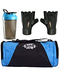 CP Bigbasket Combo Set Polyester 40 Ltrs Blue Sport Gym Duffle Bag Shoe Compartmen, Gym Shaker (400 Ml), Netted... - B077QXVRND