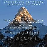 Artyomov: the Way to Olympus