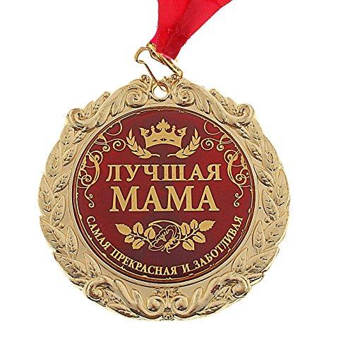 Preisvergleich Produktbild Medaille in Geschenk Karte der beste Mutter russisch Jubiläum Geburtstag