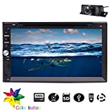 Best Image Bluetooth Audio Receiver For Cars - 7-inch Double DIN In Dash Car DVD Player Review