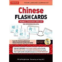 2: Chinese Flash Cards Kit