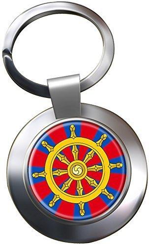 Dharmacakra Wheel of Dharma chrom Schlüsselring (Chrom-wheel-farbe)