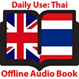 Daily Use : English-Thai
