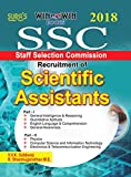 SSC Scientific Assistants Exam Books 2017