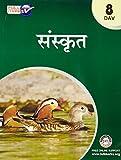 DAV - Sanskrit Class 8