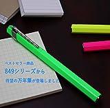 Caran d'Ache 849 Fountn Pen Green Fluo Nib EF