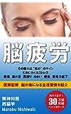 nouhirou (Japanese Edition)