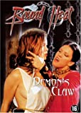 Bound Heat: Demon's Claw ( Bound Heat: Demon's Claw ) [DVD]