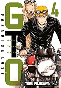 GTO Paradise Lost Edition simple Tome 4