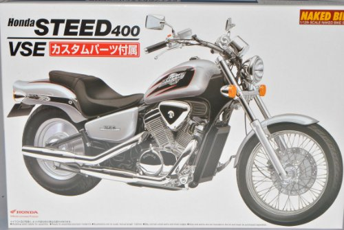 Aoshima Honda Steed 400 VSE Silber 006559 Kit Bausatz 1/12 Modell Motorrad Modell Auto (Honda Steed 400 Motorrad)