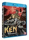 Hokuto No ken, film 2 - Les héritiers du Hokuto [Blu-ray]