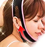 SODACODA Face Lift Band - Mold your face into the perfect oval face shape without surgery amazing result next morning!!