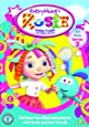 Everything's Rosie: Bubble Trouble [DVD]