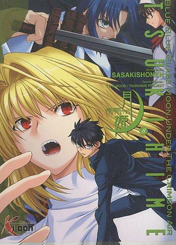 Tsukihime Edition simple Tome 8